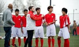 โค้ชหงส์แนะไทยควรเพิ่มอะคาเดมีฝึกฟุตบอล