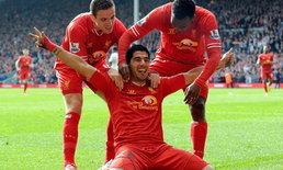 My Liverpool: ลิเวอร์พูลขึ้นจ่าฝูง!