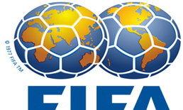 ฟีฟ่ารับบราซิลยังไม่พร้อม100%จัดบอลโลก