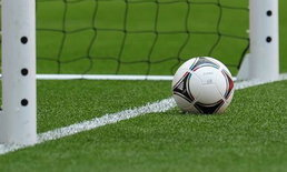 ผลฟุตบอลต่างประเทศที่น่าสนใจเมื่อคืนนี้