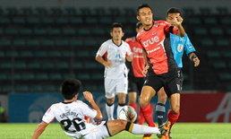 โค้ชวังประเดิมสวยแข้งเทพเบียดราชันมังกร1-0