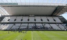 คนงานก่อสร้างสนามบอลโลกพลัดตกที่สูงตายอีก1
