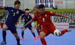 ทำดีสุดแล้ว! ไทยพ่ายยุ่น 2-3 จอดรอบ8ทีมฟุตซอลเอเชีย