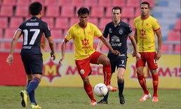 พลังเอ็มพ่ายบุรีรัมย์คาถิ่น 0-2
