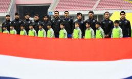 เตรียมลุยเอเชียนเกมส์! สมาคมเรียกตัว 23 แข้งอุ่นเครื่องอินโดนีเซีย