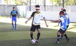 """จับตา """"ปัญญาวุธ คูพันธ์""""  โรนัลโด้ แห่งทีมฟุตบอลตาบอดไทย พร้อมซดแข้งสเปน (ภาพ+คลิป)"""