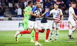 ผลบอล : หวิดโดนเผาเครื่อง! ฝรั่งเศส เปิดบ้านไล่เจ๊า สหรัฐฯ 1-1