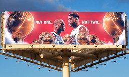 """ไม่มีใครไม่อยากได้! 30 ทีม NBA ทำป้ายเชิญ """"คิงเจมส์"""" ร่วมทัพซีซั่นหน้า (อัลบั้ม)"""