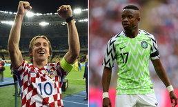"""พรีวิวฟุตบอลโลก 2018 กลุ่มดี : """"โครเอเชีย VS ไนจีเรีย"""""""