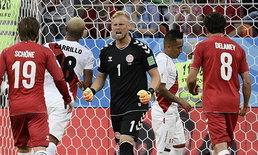"""""""ชไมเคิ่ล"""" โคตรเซฟ! เดนมาร์ก รับเหนียวก่อนเชือด เปรู 1-0"""