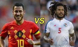 พรีวิว ฟุตบอลโลก 2018 รอบแบ่งกลุ่ม กลุ่ม จี : เบลเยียม VS ปานามา