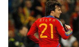 """""""ซิลบา"""" ประกาศอำลาทีมชาติสเปนด้วยวัย 32 ปี"""