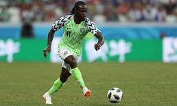 """พอดีกว่า! """"โมเซส"""" ประกาศเลิกเล่นทีมชาติไนจีเรียเรียบร้อย"""