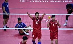 ไร้เทียมทาน! ตะกร้อไทย อัด เสือเหลือง ผงาดคว้าทองทีมชุดชายเอเชียนเกมส์