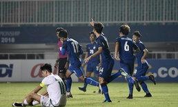 """""""ศุภณัฏฐ์"""" กู้ชีพนาทีสุดท้าย! ช้างศึก ไล่เจ๊า อิรัก 3-3 ประเดิมศึกชิงแชมป์เอเชีย U19"""