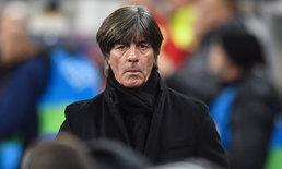 ลดขั้น! เยอรมัน ตกชั้นยูฟ่า เนชั่นส์ ลีก หลัง เนเธอร์แลนด์ ชนะ ฝรั่งเศส