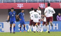 เกินต้านทาน! ไทย ปรีโอลิมปิก พ่าย เม็กซิโก U21 0-6 เกมสี่เส้าที่จีน