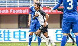 ทีมชาติไทยชุดปรีโอลิมปิก ส่งท้ายศึกสี่เส้า ไล่เจ๊า ไอซ์แลนด์ 1-1