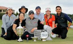 """""""โปรเม"""" สร้างประวัติศาสตร์ กวาดทุกรางวัลใหญ่ LPGA Tour หอบเงินโบนัส 32 ล้านบาท!!!"""