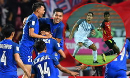 คลิปไฮไลต์ : แข้งไทยอัดสิงคโปร์ 3-0 ,อินโดฯ-ปินส์ เจ๊าไร้สกอร์ ซูซูกิคัพ