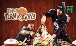 เพราะความอิจฉา? : เหตุผลสุดแปลกที่ NFL ต้องมีเกมวัน Thanksgiving