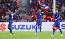 ผ่าคะแนนแข้งไทย!!! โดน มาเลเซีย ไล่เจ๊า 2-2 ร่วงรอบรองฯ ซูซูกิคัพ