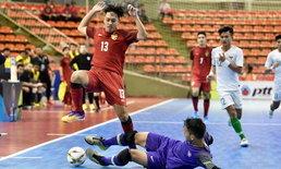 """""""แข้งโต๊ะเล็กไทย"""" รัวยิง อินโดนีเซีย 4-2 คว้าตั๋วลุยศึก ยู-20 ชิงแชมป์เอเชีย"""