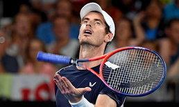 """""""เมอร์เรย์"""" พ่าย """"อากุต""""ตกรอบ เทนนิสออสเตรเลียนโอเพ่น"""