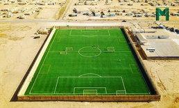 พื้นที่สีเขียวแห่งความหวัง : สนามฟุตบอลในค่ายลี้ภัยกลางทะเลทราย