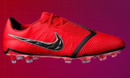 """ไนกี้เปิดตัว """"PhantomVNM""""  รองเท้าฟุตบอลเจเนอเรชั่นล่าสุด"""