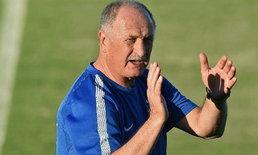 ระวังเงิบ! ′สโคลารี่′ คุยฟุ้ง ′บราซิล′ จับถ้วยแชมป์โลกข้างหนึ่งแล้ว