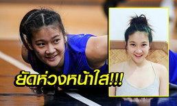 """โดนใจกองเชียร์! """"น้องโบว์"""" แม่นห่วงสาวทีมชาติไทยสุดน่ารัก (อัลบั้ม)"""