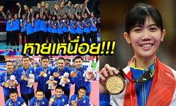 """ทะลุกว่า 270 ล้าน! ส่องรายได้เงินอัดฉีด """"ทัพกีฬาไทย"""" เอเชียนเกมส์ 2018"""