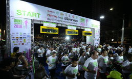 """12 ปี """"เซ็นทรัลกรุ๊ป มินิมาราธอน"""" เดิน-วิ่งการกุศล ส่งพลังใจให้ชายแดนใต้-ผู้ป่วยมะเร็ง"""