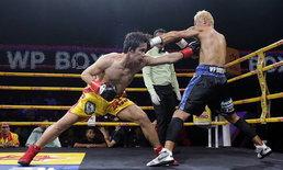 """""""อัจฉริยะ"""" โชว์เหนือต้อนแต้ม """"กำปั้นญี่ปุ่น"""" ป้องแชมป์ WBC เอเชีย (คลิป)"""