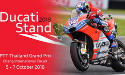 """1,296 ชีวิต พร้อมเชียร์ติดขอบสนาม! """"Ducati Stand"""" ลุยศึกโมโตจีพี 2018"""