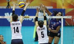 """ลุ้นเกมยาว! """"นักตบสาวไทย"""" เบียด เกาหลีใต้ สุดระทึกลูกยางชิงแชมป์โลก"""