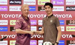 """ราชบุรี ลั่นเต็มที่รับมือ """"แชมป์"""" บุรีรัมย์ ที่ได้ 2 แข้งตัวเก่งคืนทีม"""