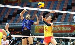 """เกินต้านทาน! """"นักตบสาวไทย"""" พ่าย """"สาวจีน"""" 0-3 ลูกยางชิงแชมป์โลก"""