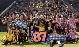 สถิติใหม่! บุรีรัมย์ ทิ้งทวนบุกเฉือน ราชบุรี 1-0 โกยแต้มมากสุดไทยลีก