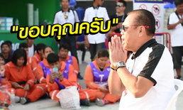 """คนไทยมาตรฐานโลก! """"ลุงเน"""" ขอบคุณ """"คนเล็ก หัวใจใหญ่"""" งานโมโตจีพี (คลิป)"""
