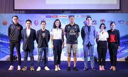 """ยิ่งใหญ่กว่าเดิม! 12 ทีมแกร่งร่วมโม่แข้ง """"ซีพี-เมจิ คัพ ยู-14 อินเตอร์ฯ แชมเปี้ยนส์ 2018"""""""