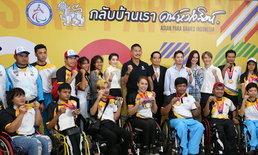 สิงห์เลี้ยงขอบคุณทัพพาราไทยคว้า ที่ 7 เอเชียนพาราเกมส์ พร้อมหนุนอีก 2 ล้าน