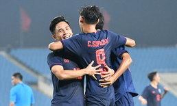"""""""ศุภชัย"""" ซัดเบิ้ล!!! ไทย รัวสะเด่า อินโดฯ 4-0 เปิดหัวคัดชิงแชมป์เอเชีย U23"""