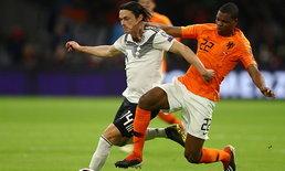 เยอรมนี บุกเชือด เนเธอร์แลนด์ สุดมัน 3-2 ประเดิมชัยคัดยูโร 2020