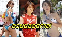 """นางฟ้าลูกยางญี่ปุ่น! """"คาโอรุ"""" ในวัย 40 ปีแต่ยังคงความเป็นเจ้าหญิงเหมือนเดิม (อัลบั้ม)"""