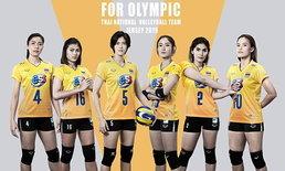 """มุ่งสู่โอลิมปิก! เผยชุดแข่งใหม่ """"ลูกยางสาวไทย"""" ลุยศึกปี 2019 (อัลบั้ม)"""