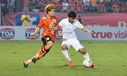 เชียงราย เปิดบ้านเฉือน ชลบุรี หวิว 1-0 ทำคะแนนไล่จี้ท่าเรือ 2 แต้ม