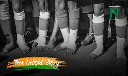 """บูลลี่เมื่อ 70 ปีก่อน : """"อินเดีย"""" ไม่ไปเตะบอลโลกเพราะ FIFA บังคับให้ใส่รองเท้าจริงหรือ?"""