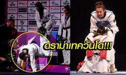 """""""จอมเตะอังกฤษ"""" สู้ไม่ได้ใช้วิธีแบบนี้คว่ำ """"นักกีฬาจีน"""" ผงาดแชมป์โลก (คลิป)"""